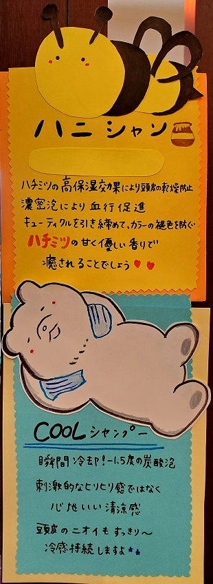 sirokumahachi.jpg